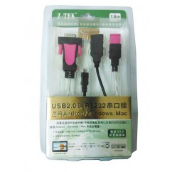 Z-TEK USB to RS232 Cable